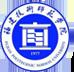 福建技术师范学院